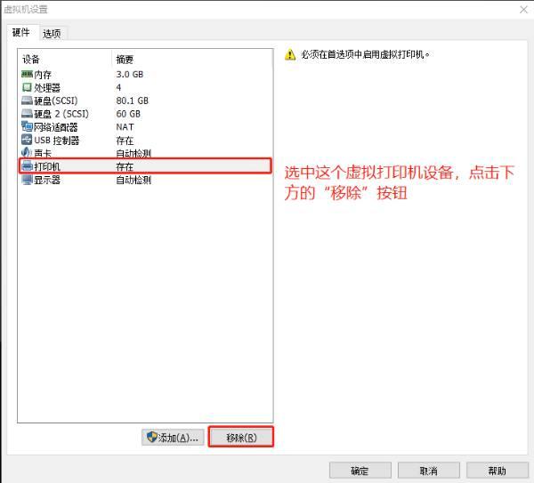 使用BMC+PXE进行批量自动部署服务器(Legacy启动)